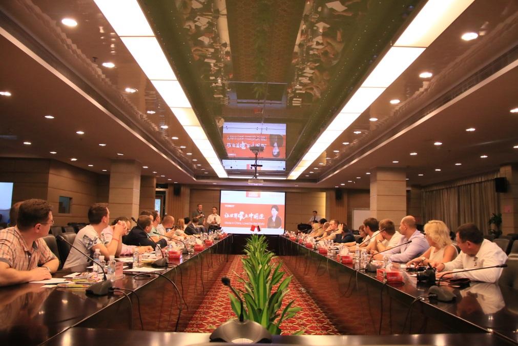 Презентация от команды TOSOT Россия и сотрудников GREE Electric Appliances